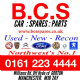 VAUXHALL + FORD  ENGINE IN STOCK   PETROL  DIESEL  ASK